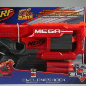 Nerf Mega s rotačním zásobníkem
