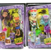 Monster High Sourozenci monsterky 2 ks FCV80