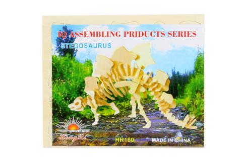 Puzzle dřevěné 3D Stegosaurus
