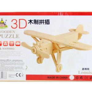 Puzzle dřevěné 3D Letadlo