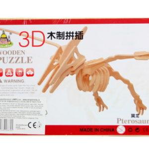 Puzzle dřevěné 3D Pterodaktyl