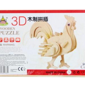 Puzzle dřevěné 3D Kohout